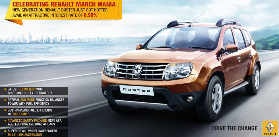 duster car price in chennai renault duster exterior photo india renault duster models and. Black Bedroom Furniture Sets. Home Design Ideas