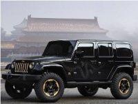 Jeep Wrangler Dragon SE