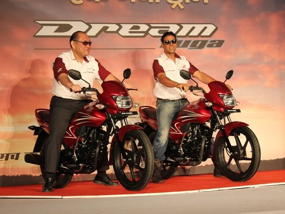 Honda launches Dream Yuga