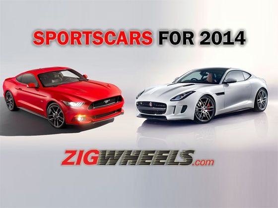 Sportscars for 2014