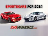Sportscars for 2014