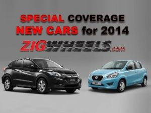 Cars for 2014