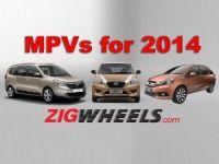 New MPV for 2014