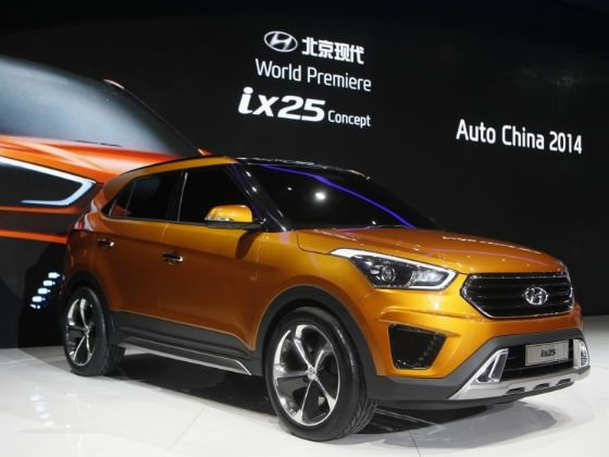 Hyundai ix25 unveiled at the 2014 Beijing Motor Show