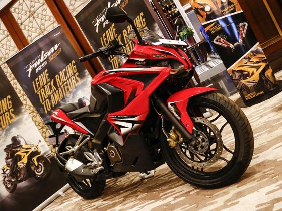Bajaj Pulsar RS200 image