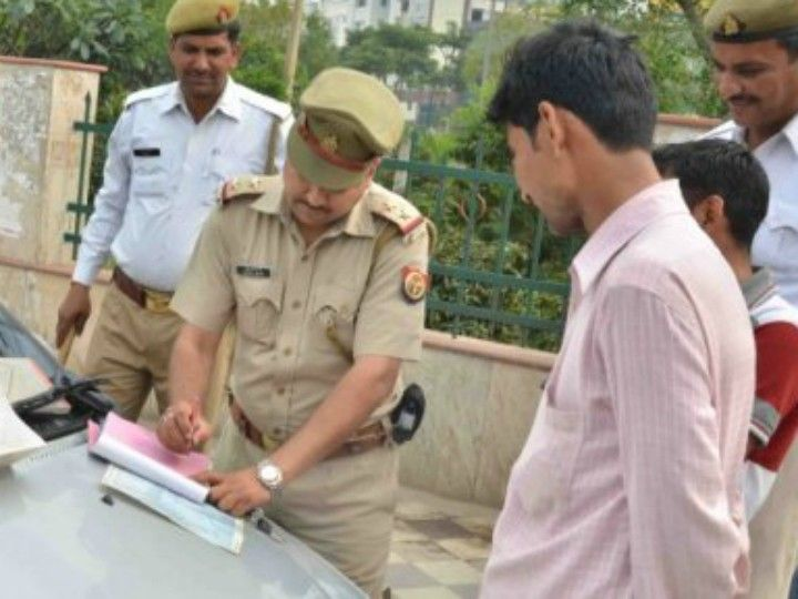 Fine of Rs 2,000 for offenders