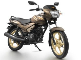 TVS StaR City+ launched in New Chocolate Gold Edition