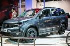 Auto Expo 2016: Tata Hexa unveiled, launch soon