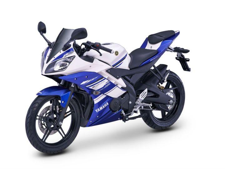Yamaha YZF R15 V3 Estimated Price 120 Lakh
