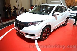 Honda WR-V Launch And Updates