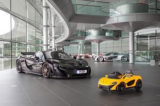 Finally, a McLaren even you can afford!