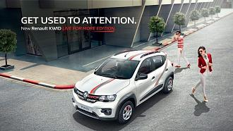 Renault Launches Kwid Live For More Edition at Rs 2.93 Lakh