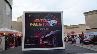 Auto Fiesta Car Showcase at DLF Promenade and DLF Emporio