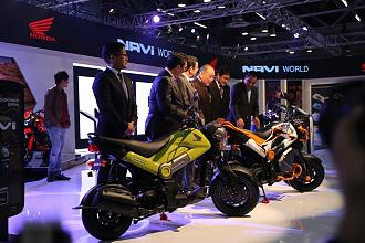 Auto Expo 2016: Honda launches NAVI